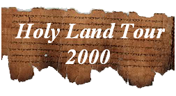 Holy Land Grand Tour